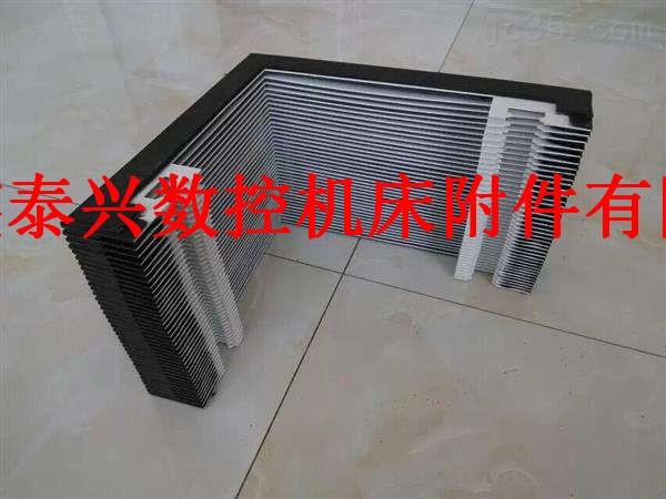 阻燃伸缩风琴式防护罩