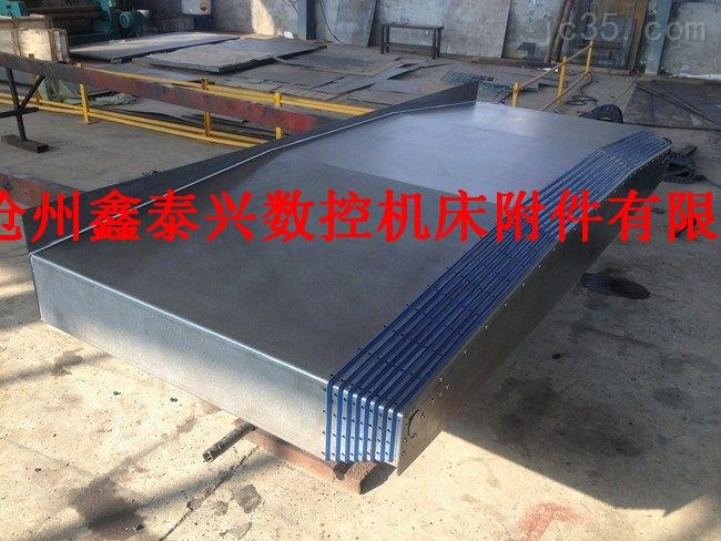 龙门铣钢板防护罩