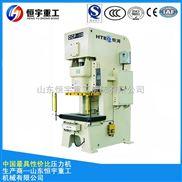 山东金丰OCP-80高精密强力钢架冲床压力机