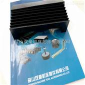 阻燃 耐油导轨风琴防护罩