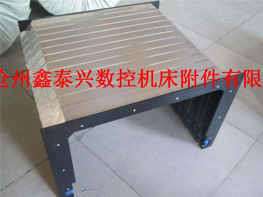 机床硬轨风琴式防护罩