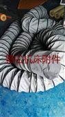 缝制型伸缩帆布袋