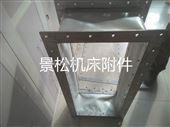 缝制耐高温护罩