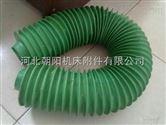 绿色橡胶布圆形丝杠防护罩