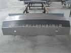 河北盐山华蒴大型起脊式钢板防护罩