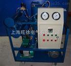 DZJ-50变压器油真空滤油机 多功能真空滤油机
