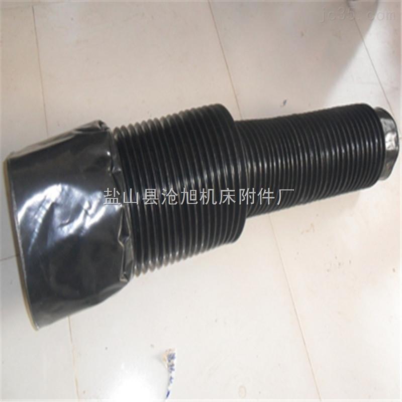供应伸缩式丝杠防尘罩