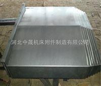 浙江钢板导轨防护罩按需定做