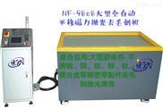 诺虎解决各种金属冲压件去毛刺机 磁力抛光机