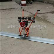 ZLZC-25型混凝土振平尺 2米汽油水泥路面硬化抹光尺  振捣尺