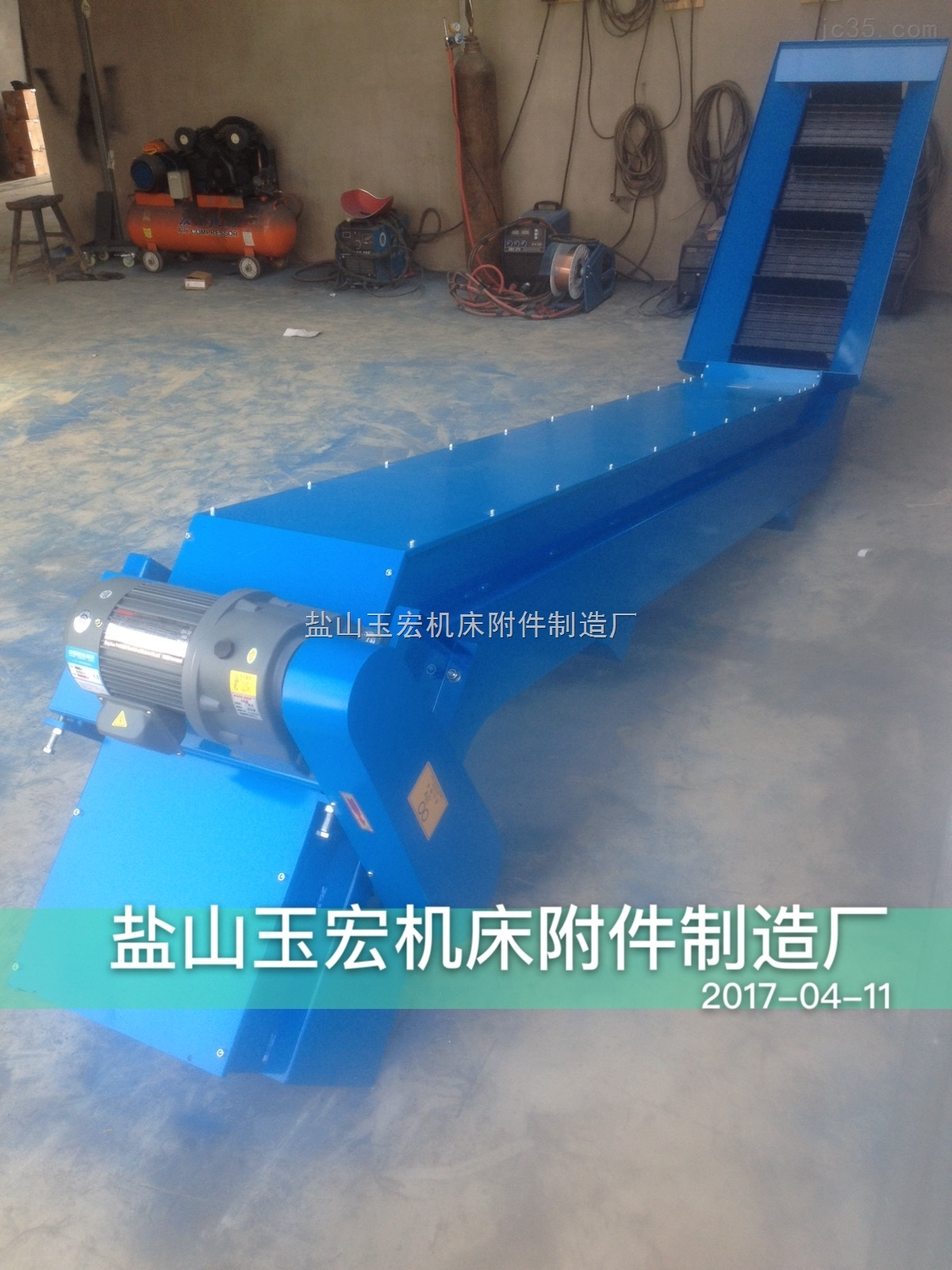 数控车床排屑机,盐山玉宏(在线咨询),排屑机
