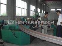 直销金属冷弯机 型材弯曲机、造船厂肋骨冷弯机 多规格冷弯成型机