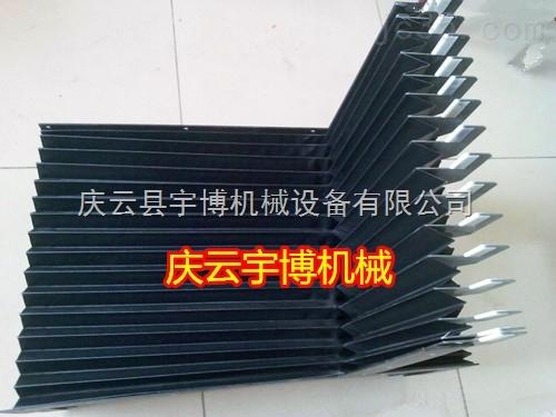 供应柔性风琴式导轨防护套 伸缩丝杠保护罩 光杠伸缩罩