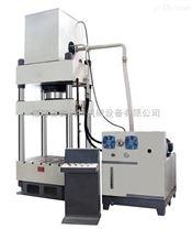 【厂家直销】小型四柱液压机 数控液压机 YQ32-500T