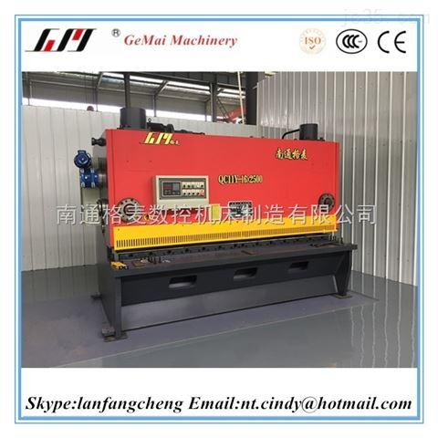 液压闸式剪板机16*2500