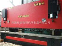 液压板料折弯机600/6000