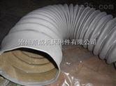 圆形耐高温通风软连接,硅胶布风机软连接