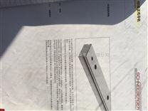 原装现货切割导轨R6-250/R6-700/R6-800施耐博格滚珠导轨 心动价
