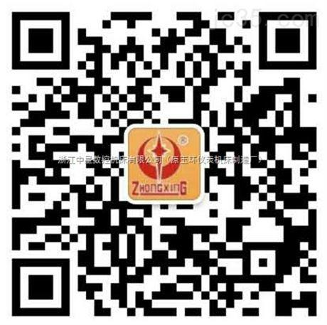 经济型乐虎国际手机平台品牌
