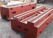 河北大型机床铸件 机床铸件表面光滑 利丰享受私人定制