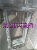 防尘伸缩防护罩