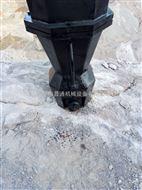 愚公斧石头分裂机劈裂机撑石力6500吨国内独家