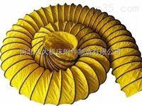 黄色pvc伸缩通风管