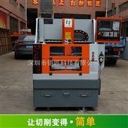 钜匠科技JNC-540S高速高精度小型数控精雕机cnc高光机