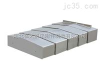 宁波钢板防护罩价格