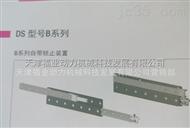 意大利ROLLON导轨TLV28-1360标准长代加工