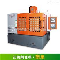 钜匠科技JNC870S高精度金属模具雕铣机全自动数控cnc精雕机