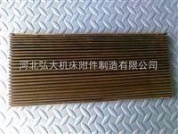 机床防护罩风琴防护罩厂家