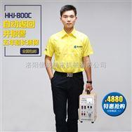 便携式HHJ-800C电火花机