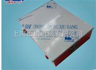 上海山磁直销台式退磁器TC终身保修 欢迎订购