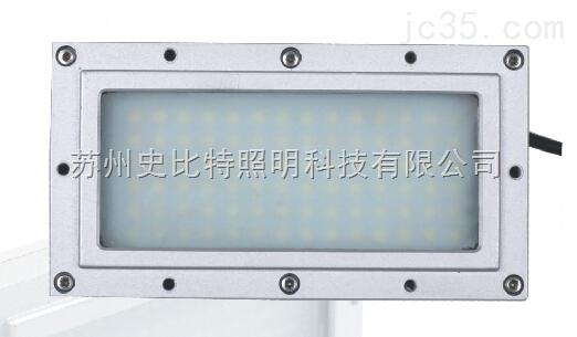 LED防水超薄工业灯