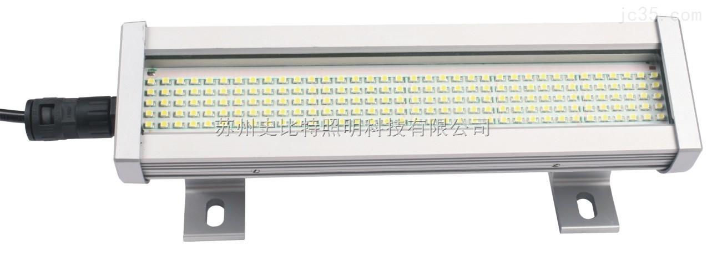 002003004系列-CNC机床工作灯、车床灯、LED工业灯.三防灯