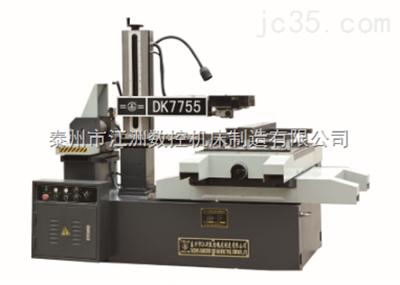 DK7755数控线切割机