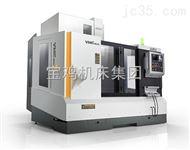 VMC650L/VMC850L/VMC1060L加工中心