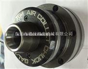 台湾进口气动夹头GAL-W25 刀具磨床夹头 铣刀夹具