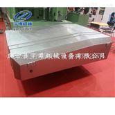 供应山西数控风琴式防护罩 上海磨床导轨防尘罩 不锈钢钣金