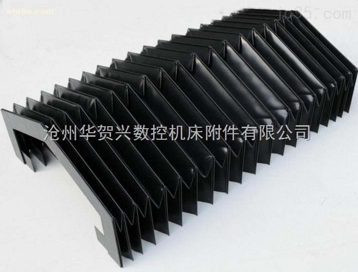柔性风琴防护罩