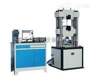 紧固件拉力试验机适用材质及标准
