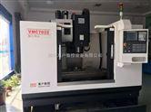 硬轨加工中心VMC70332厂家直销立式加工中心
