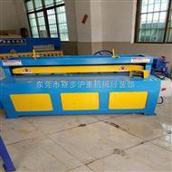 广东电动剪板机厂家