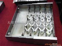 苏州机床防护罩|苏州机床防护罩厂家|苏州机床导轨防护罩