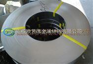 超厚全硬4.0mm弹簧钢带