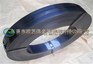 油淬火弹簧钢带 1070弹簧钢材质证明