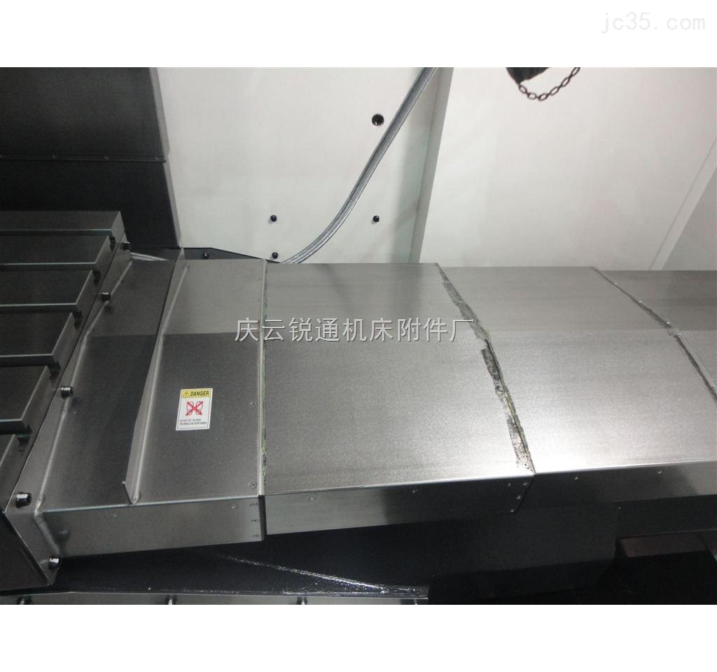 机床钢板导轨防护罩zui新价格