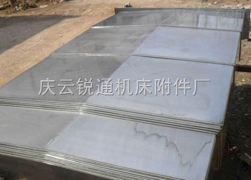 供应CNC伸缩式钢板导轨防护罩