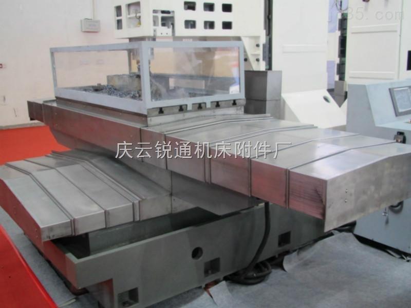 钢板机床防护罩生产厂家